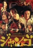 sukiyaki-western-django-movie-poster-2008-1020518342