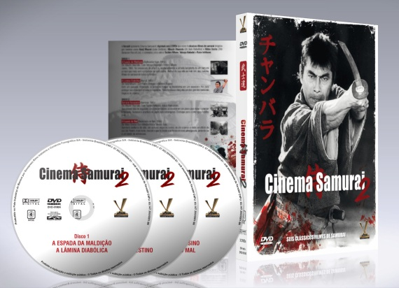 cinema-samurai_2_3d